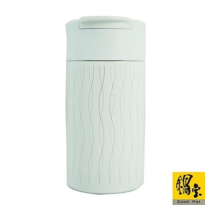 鍋寶 #304不鏽鋼咖啡萃取杯(雪晶白)