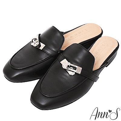 Ann'S休閒裝扮-不破內裡銀色轉扣穆勒鞋-黑(版型偏小)