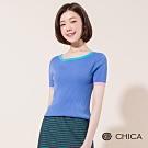 CHICA 輕甜馬卡龍跳色羅紋針織衫(2色)