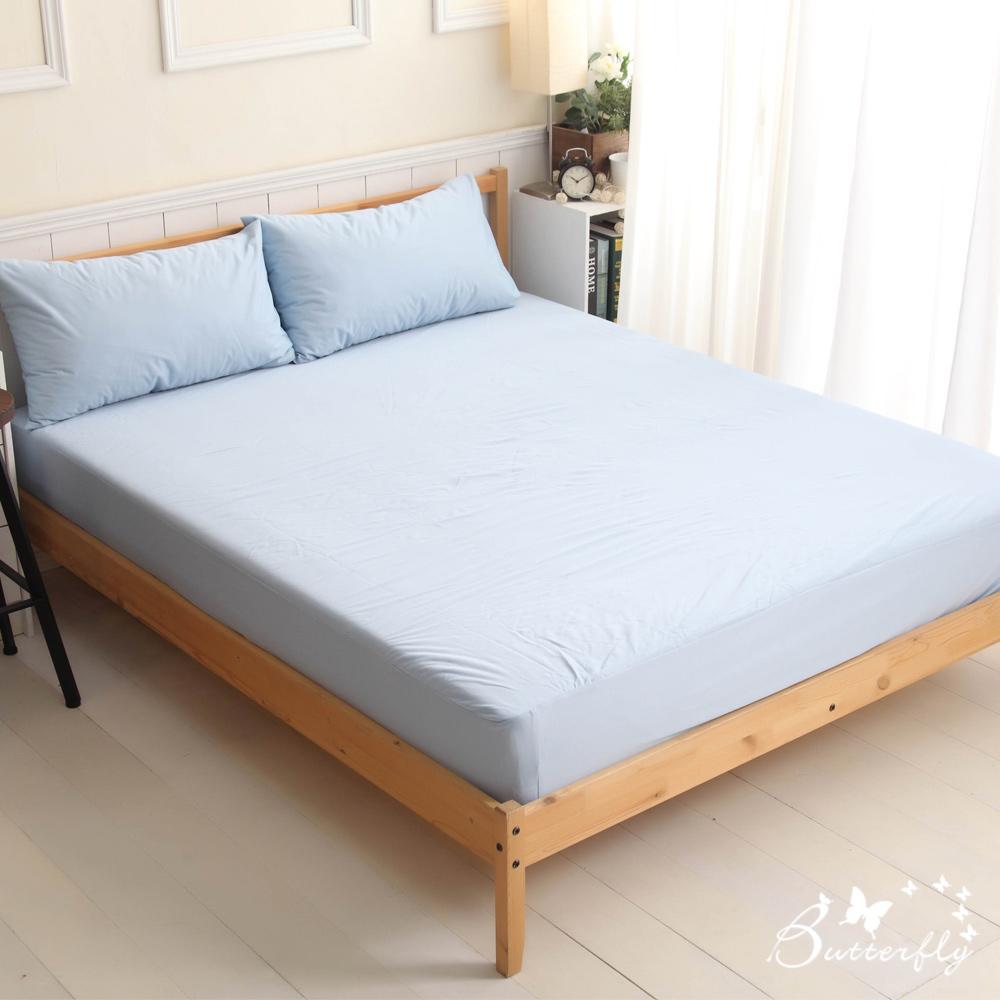 BUTTERFLY-SGS專業級認證抗菌高透氣防水保潔墊-特大雙人床包-藍色