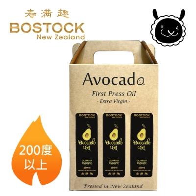 壽滿趣Bostock 頂級冷壓初榨酪梨油(250mlx3入)