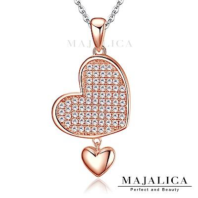 Majalica純銀項鍊愛心密釘鑲心心相映925純銀鍍玫瑰金