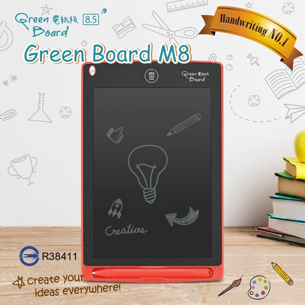 Green Board M8 電紙板 8.5吋雙磁鐵手寫板 (電子紙便利貼 小黑板 寫字板)
