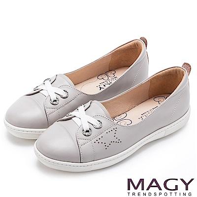 MAGY 率性樂活 星星穿孔牛皮鞋帶休閒鞋-灰色