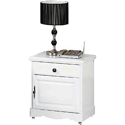 綠活居 桑吉洛法式白1.8尺實木床頭櫃/收納櫃-53x41x59cm免組