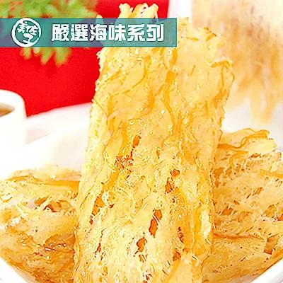美佐子‧嚴選海味系列-蜜汁魷魚片(100g/包,共二包)