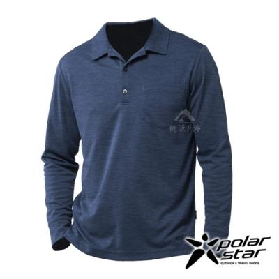 【PolarStar】男 吸排抗UV POLO衫『寶藍』P20253
