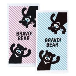 熊讚紗布浴巾/澡巾/毛巾