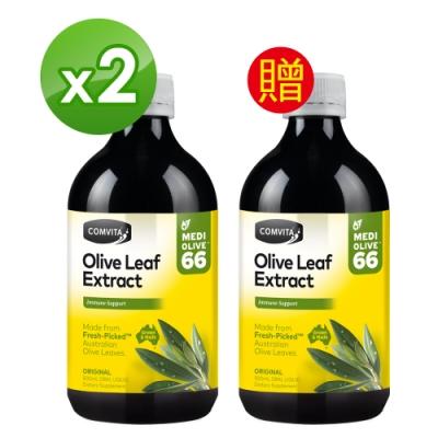康維他橄欖葉精華萃取液(原味)500ml - 買2送1
