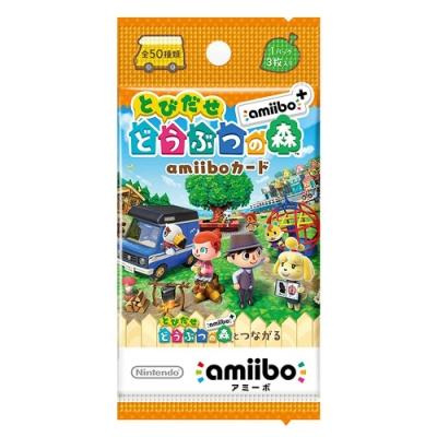 amiibo 卡片 走出戶外!動物之森 amiibo+(20包)