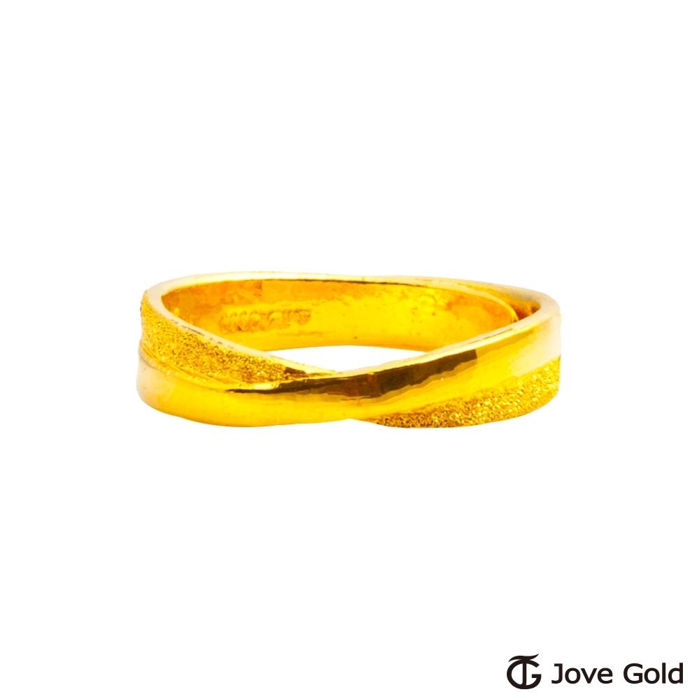 Jove Gold 漾金飾 愛交錯黃金男戒指