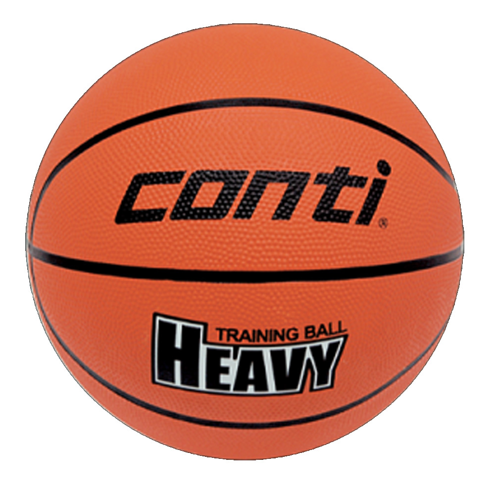 Conti 訓練用重球 2KG 籃球 TB700+2