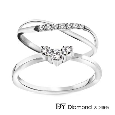 [原價13200登記再送300購物金]DY Diamond 大亞鑽石 L.Y.A輕珠寶 18K金 女戒兩款任選