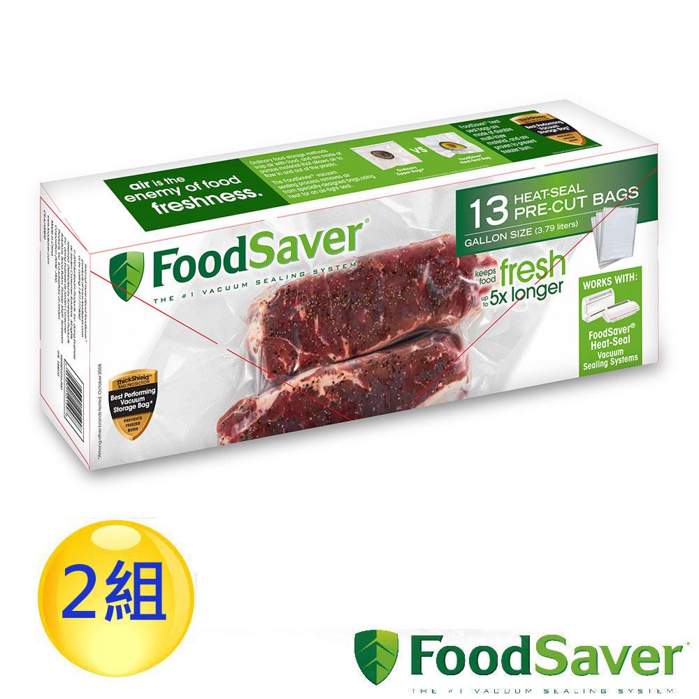 美國FoodSaver-真空袋13入裝(3.79L)(2組/26入)