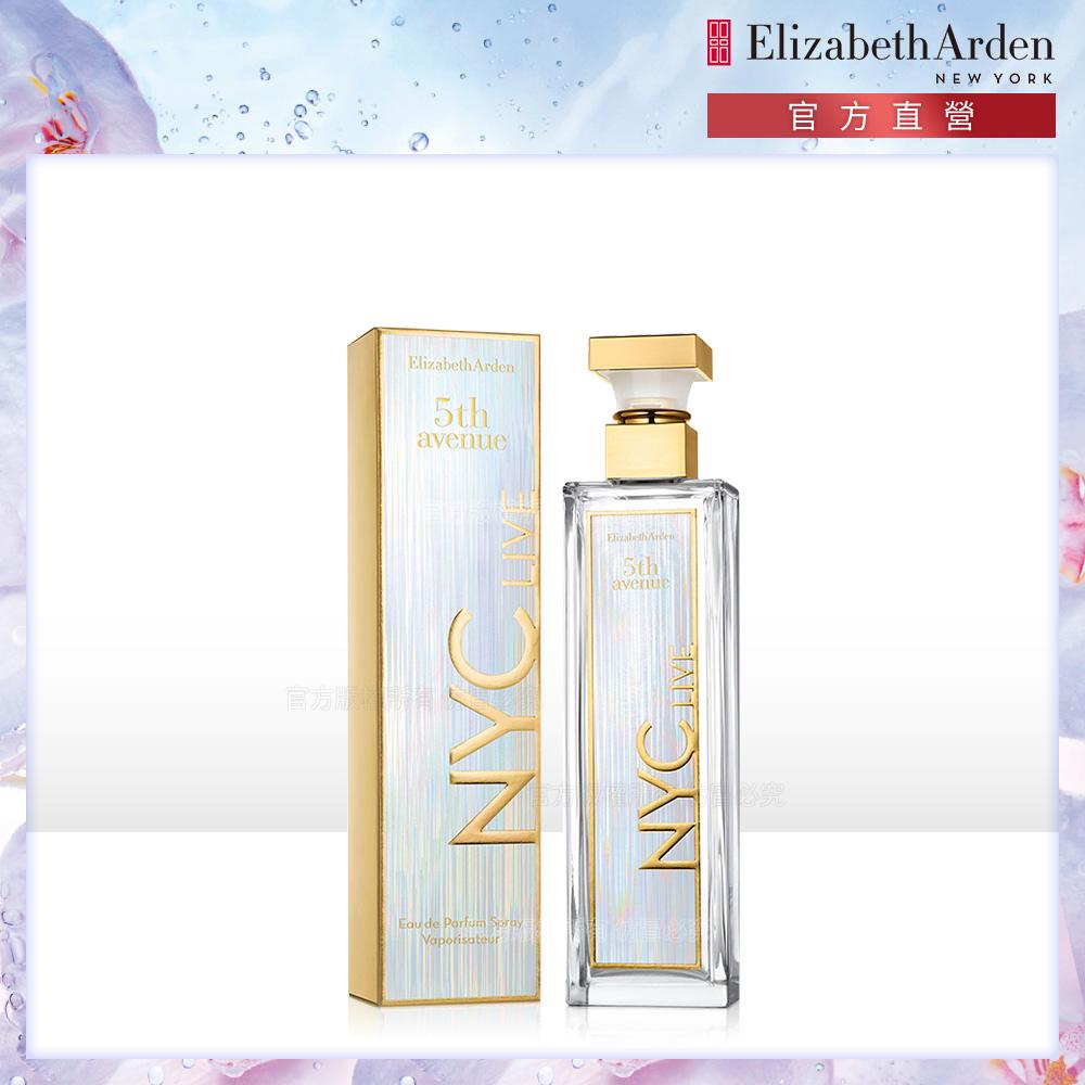 【官方直營】Elizabeth Arden伊麗莎白雅頓 第五大道香水 紐約活力限量版125ml