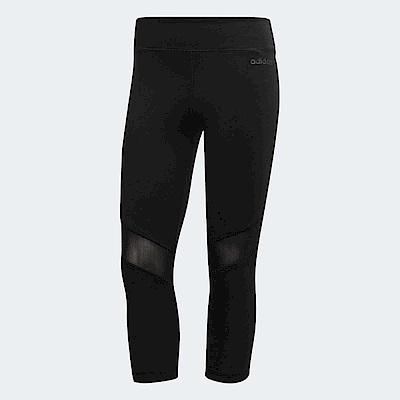 adidas 緊身褲 3/4 Tights 七分運動褲 女款