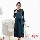 日系小媽咪孕婦裝-Y字吊帶肩可調側鈕釦牛仔洋裝 (共二色)