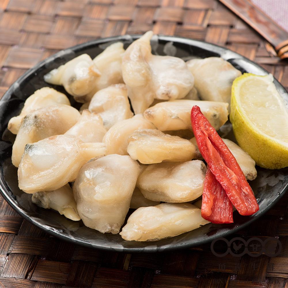 任-【頂達生鮮】海瓜子肉(300g/包)