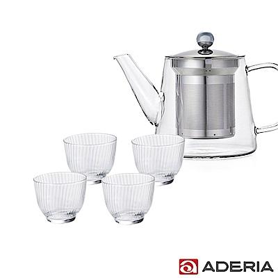 ADERIA 日本進口LAVIA系列耐熱花茶壺500ML(附不鏽鋼濾杯)贈羅紋玻璃杯四入