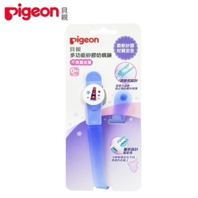 日本《Pigeon 貝親》多功能矽膠奶嘴鍊(高塔)