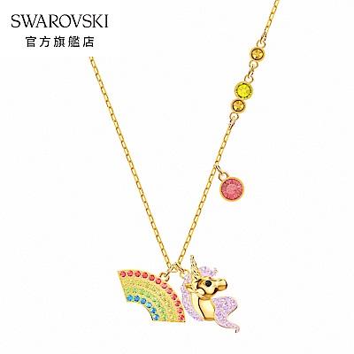 SWAROVSKI 施華洛世奇 Unicorn 淡金色彩虹獨角獸項鍊