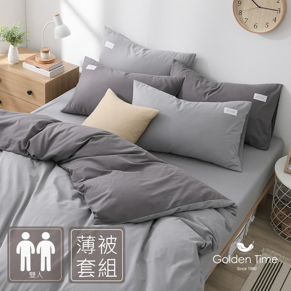 GOLDEN-TIME-240織紗精梳棉薄被套床包組(柔霧灰-雙人)