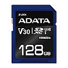 威剛 Premier Pro SDXC UHS-I U3( V30) 128G記憶卡