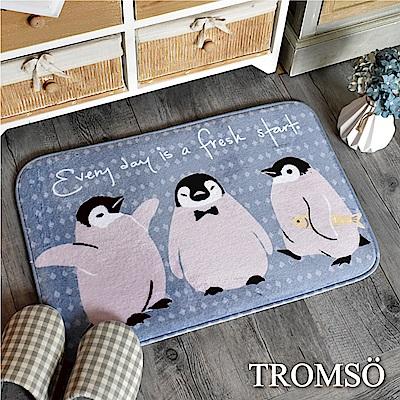 TROMSO 簡單生活超柔軟舒適地墊-M44快樂企鵝