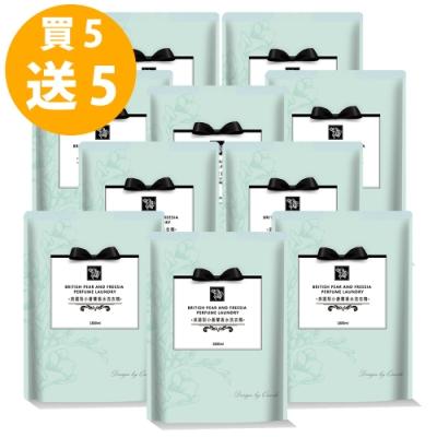 破盤79.9/包[時時樂限定]買5送5 康朵 英國梨小蒼蘭香水洗衣精補充包1800ml,共10包組