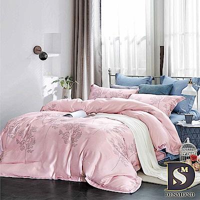DESMOND岱思夢 加大 100%天絲八件式床罩組 TENCEL 葉暖-粉