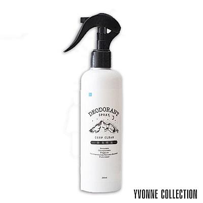 Yvonne Collection 除臭噴霧(微風)