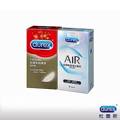 Durex 杜蕾斯-AIR輕薄幻隱裝8入+超薄裝12入保險套