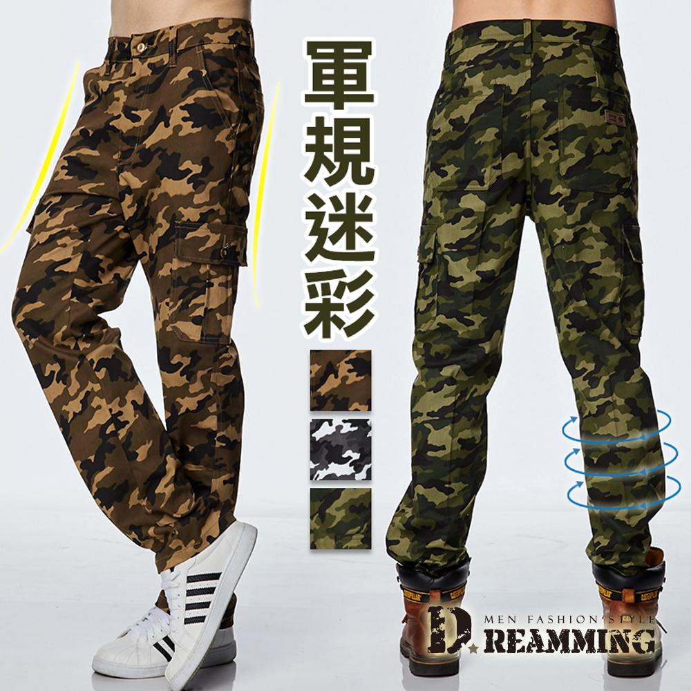 Dreamming 軍規迷彩多口袋休閒工作長褲-共三色