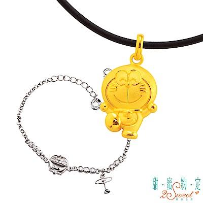 甜蜜約定 Doraemon 活力哆啦A夢黃金墜子+星光竹蜻蜓純銀手鍊