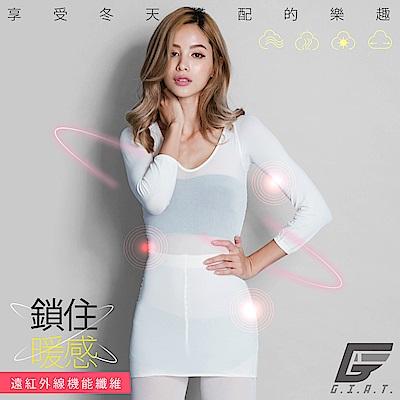 GIAT 零肌著遠紅外線隱形美體發熱衣(月白)