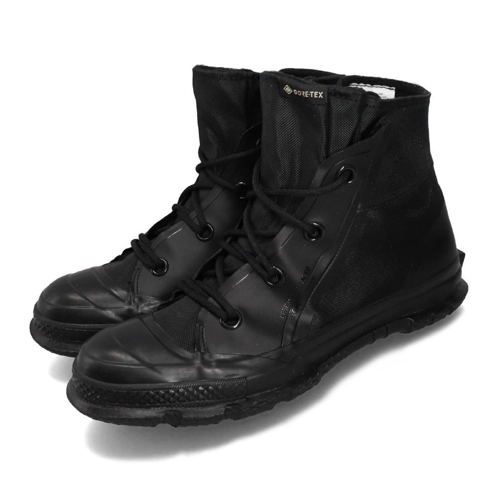Converse Chuck Taylor MC18 男女鞋
