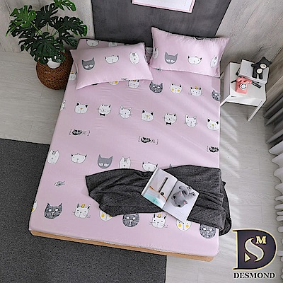 岱思夢 雙人100%天絲床包枕套三件組 三文魚