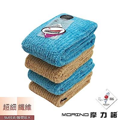 超細纖維條紋毛巾  MORINO摩力諾