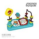 【Mamas & Papas】吃喝玩樂盤