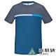 【ATUNAS 歐都納】男款防曬吸濕排汗涼感短袖T恤A1TS2001M深藍 product thumbnail 1