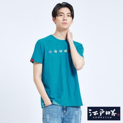 EDWIN EDO KATSU江戶勝 繽紛LOGO繡花 短袖T恤-男-藍綠