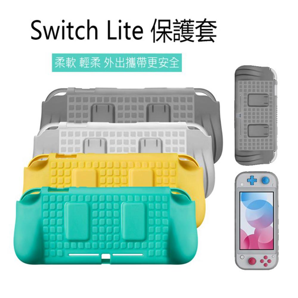 任天堂Switch Lite 主機保護套 一體保護殼 遊戲機TPU半包殼 散熱防摔防滑 矽膠軟殼