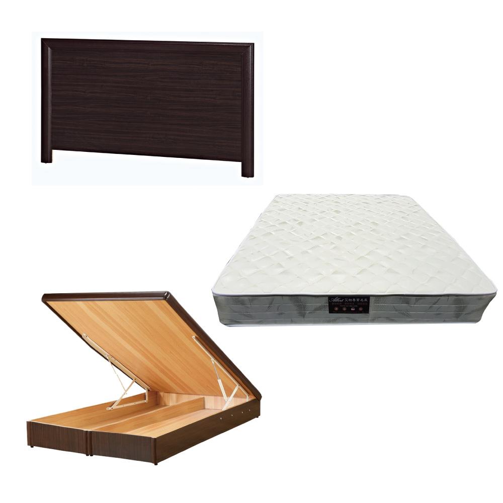綠活居 羅多5尺雙人床台三式組合(床頭片+後掀床底+抗菌防蹣獨立筒)五色可選