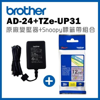 AD-24原廠變壓器+TZe-UP31護貝標籤帶(12mm 粉紅SNOOPY)