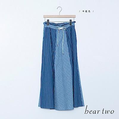 beartwo 純棉雙色條紋抽繩休閒長裙(藍)