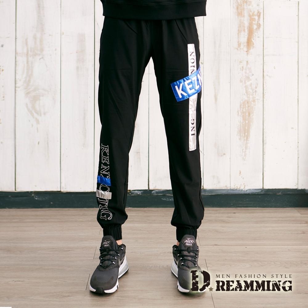 Dreamming 緞面布標拼接抽繩彈力縮口褲 鬆緊 慢跑褲-黑色