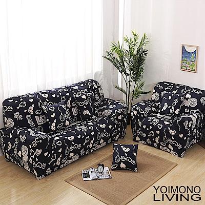 YOIMONO LIVING「現代文藝」彈性沙發套(氣球心情3人座)