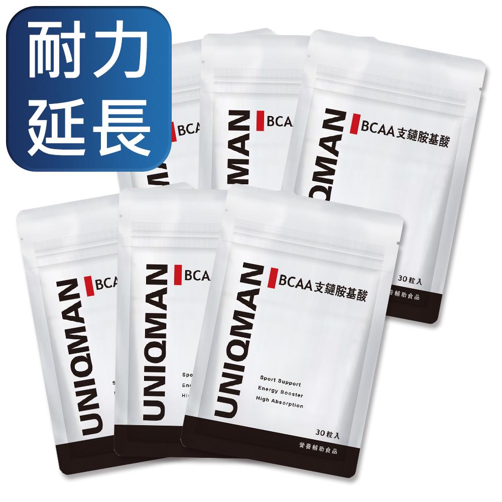 UNIQMAN BCAA支鏈胺基酸(6袋組)(30顆/袋)