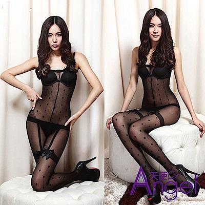 Angel天使 情趣性感騷網衣內衣絲襪 BP071