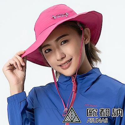 【ATUNAS 歐都納】戶外運動登山休閒女遮陽防曬透氣輕量盤帽A1-A1811W桃紅